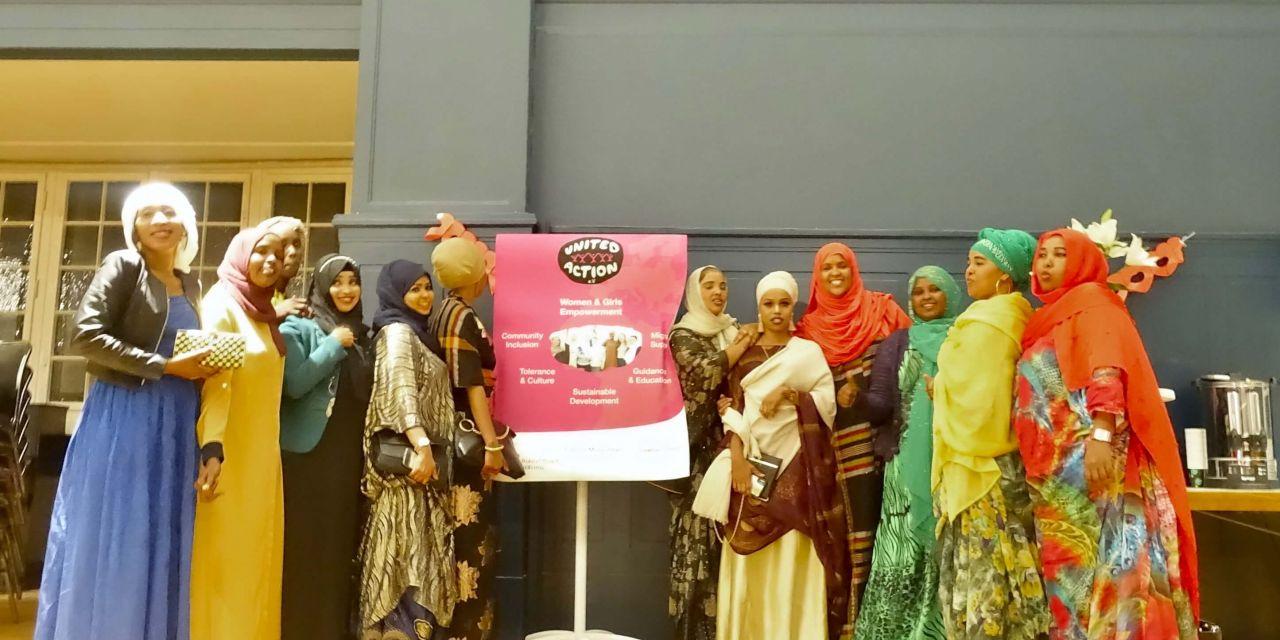 United Action Somali Community Introduction